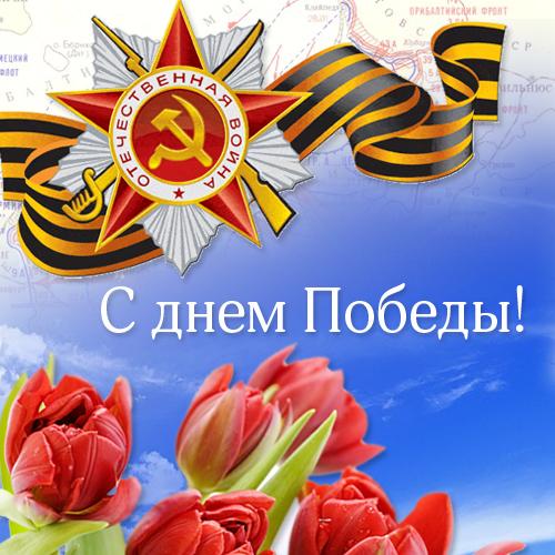 http://www.angarachess.ru/wp-content/uploads/2014/05/9_may_4.jpg